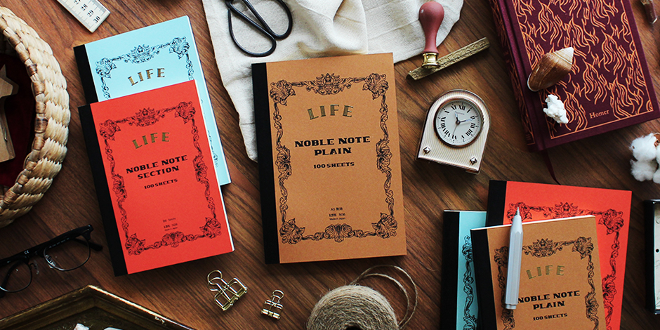 Life Noble Notebook