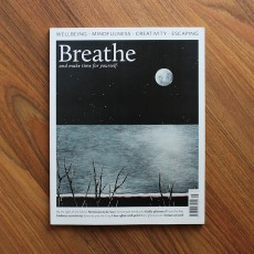 Breathe Magazine - Issue 16