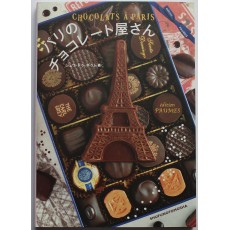Chocolats à Paris
