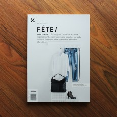 Fête - Issue No.13