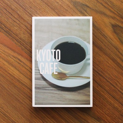 Kyoto Cafe Book