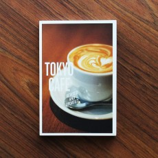 Tokyo Cafe Book (Updated & Revised Edition)