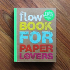 Flow Book for Paper Lover #04 (2017)