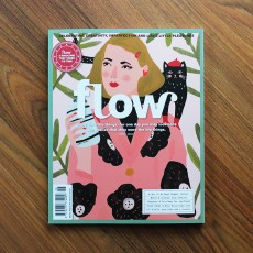 Flow - Issue 26