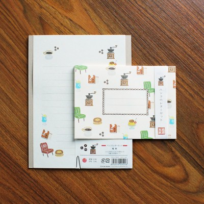 Letter Writing Set (A5) - Cafe