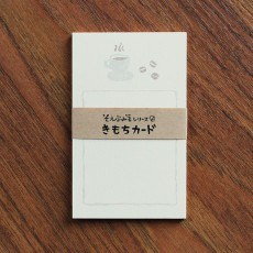 Soebumisen Mini Notecard - Coffee