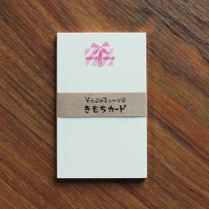 Soebumisen Mini Notecard - Gift
