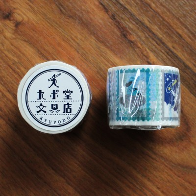 Kyupodo Washi Tape - Hundred Sights On The Cloud 02
