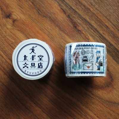 Kyupodo Washi Tape - Kingdom Above The Cloud