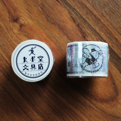 Kyupodo Washi Tape - Hundred Sights On The Cloud 01