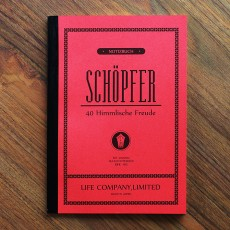 Life Schopfer Notebook B5 (Ruled 7mm)