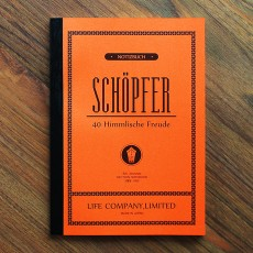 Life Schopfer Notebook B5 (Section 5mm)