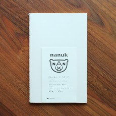 Nanuk Beautiful Notebook (White Thread) - Plain