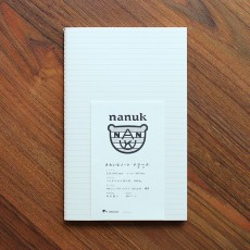 Nanuk Beautiful Notebook (White Thread) - Ruled