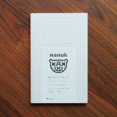 Nanuk Beautiful Notebook (White Thread) - Section