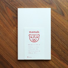 Nanuk Beautiful Notebook (Red Thread) - Plain