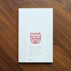 Nanuk Beautiful Notebook (Red Thread) - Ruled