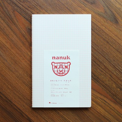 Nanuk Beautiful Notebook (Red Thread) - Section