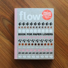 Flow - Book for Paper Lovers #05 (2018)