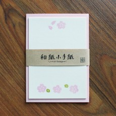Washi Small Letter Writing Set - Sakura